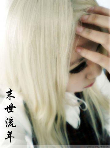 1.18《末世流年》09新年贺图…… - 小步 - 小步的散漫人生