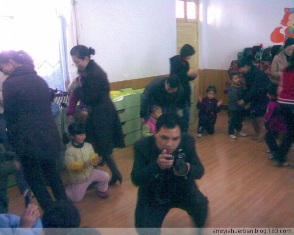 难忘2008 - 艺术二班 - 梦幻西游 梦幻新年
