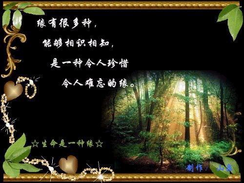 人体艺术 - zou.47512weng(蓝天) - zou.47512wen(蓝天 )的博客