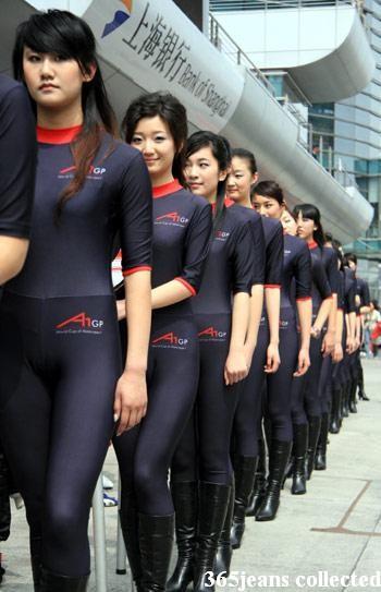 上海f1 赛车 站道 女郎紧身 系列2 有你 高清图片