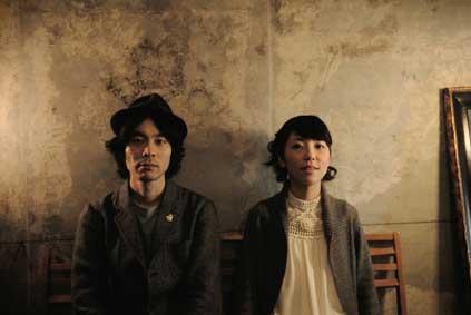 日本独立 humbert humbert《まっくらやみのにらめっこ》 - 坚尼仔 - 人在风中