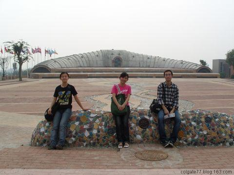08年国庆旅行之陶冶陶艺 - colgate77 - 四维空间站