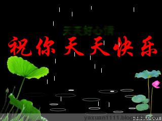 陪你坐一会(原创) - 秋香 - 方人雨