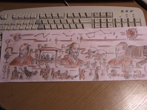 壁画设计草图 - 2008zhouwenbo - 周文波博客