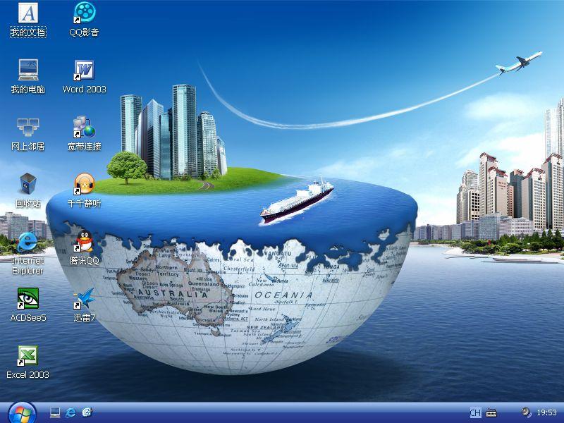 增加字体微软雅黑、华文彩云、华文琥珀、华文行楷、华文...