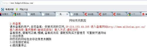 8月号中国梦里的另一个人 - 钭江明 - 岸边