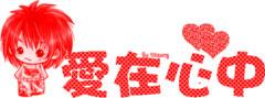 【   】 - caolc2006的博客 - caolc2006 - 网易博客 - yazush - yazush的博客