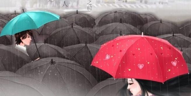 原创:歌曲诗《今生缘》 - 大彬哥 - 姚常平的博客