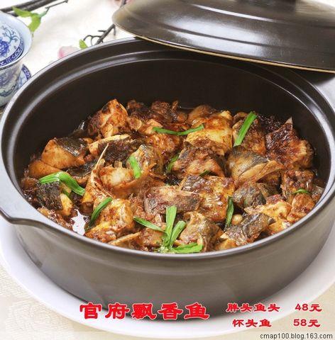 老厨家道台食府菜肴欣赏 - 美食地图 - 非常美食地图