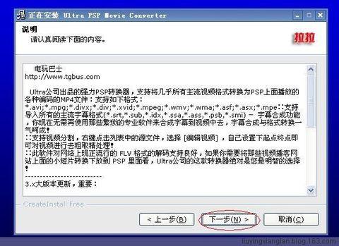 视频转换教程 - EMiX - PSP wiki博客 by 刘莹
