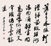 2010年09月30日 - jin--jinchun - 樵谷金氏