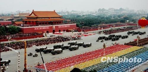 奏国歌、升国旗 -        院长 - 红城、集中营