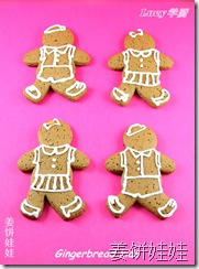 姜饼娃娃Gingerbread Cookies