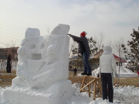 棋盘山冰雪大世界.2008年春节 - 九妹的小木屋 - 九妹的小木屋