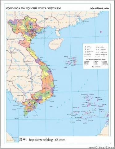 你所不知道的南海地图——看海军2009年啦 - 汉子 - 汉子的博客