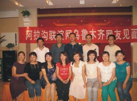 阿拉沟军工人看铁五师战友国庆洛阳聚会 - 铁道兵kg7659 - 铁道兵kg7659