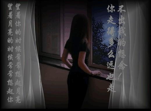 无题 - 好人好梦 - fenzhongdeyihan 的博客