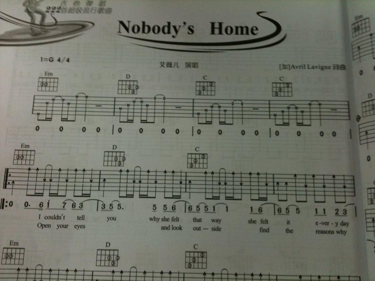 吉他六线谱扫弦问题