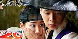 韩剧成均馆绯闻EP1-4剧评观后:绿鬓红颜读书郎 附MV - 玫瑰木 - 玫瑰木的剧迷角落
