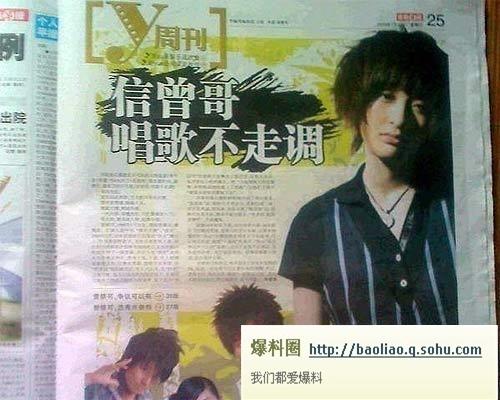 09年最雷人的有色新闻集锦(组图)-张洪峰  - 张洪峰 - 张洪峰