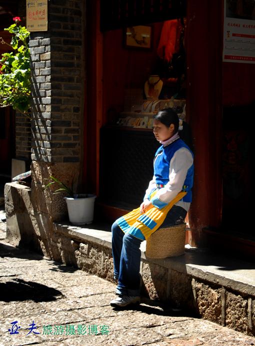 (原摄)丽江民俗 - 高山长风 - 亚夫旅游摄影博客