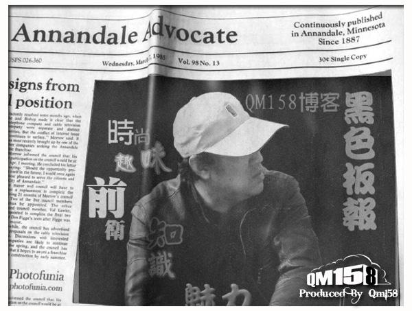 [继续精华]Blog广告无处不在(三) - QM158 - .