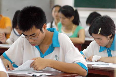 高考复习中,技巧与效率密不可分…… - 厚德载福 - wdfu123@mig的博客