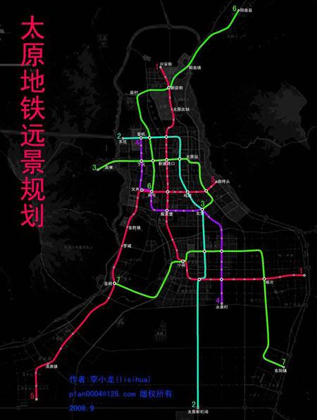 太原地铁远景 - 5188jl