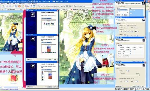 ACD SEE 解决图片保存难题 - njken2006 - Ive no sekai