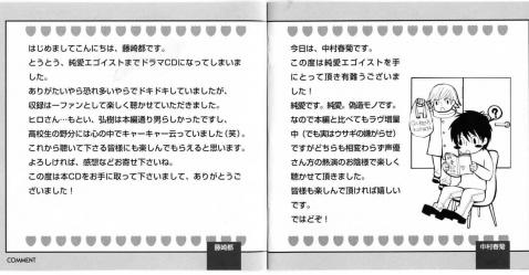 Drama自我中心純愛 CD图图 - 厉鬼巢 - Zariche.AkaManaf