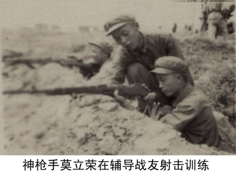 射击标兵莫立荣 - 战友 - 松林岗的博客