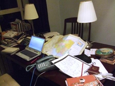狂人日记-伊朗行前 - 老虎闻玫瑰 - 老虎闻玫瑰的博客