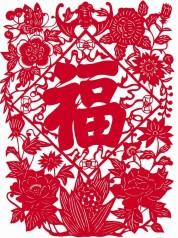 [原创]桔子红时访贾市――贾市乡大力发展柑桔产业纪实 - 橄榄梦 - 橄榄梦文学社