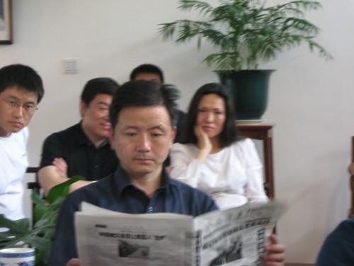 北京三味书屋演讲活动 - 段绍译 - 段绍译理财工作室