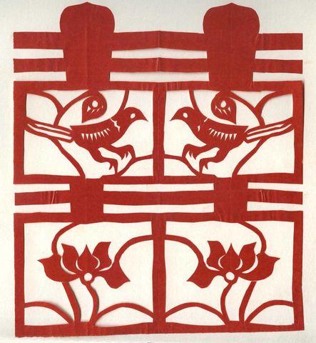纯正中原味道的民间剪纸——喜字 - 会笑的蜻蜓 - 会笑的蜻蜓
