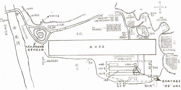 雷允飞机制造厂 - 畹町人 - 边关名镇 中国畹町