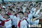 (原创)1960年国庆节我见过毛主席 - 异乡客 - 异乡客的博客