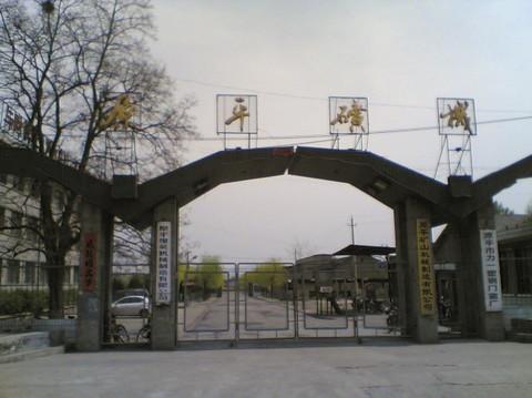 山西忻州---原平   以上是朔州景点   朔州基督教堂   朔州广高清图片