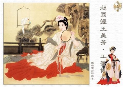 【转载】引用 国画仕女图(一) - 听雪 - 听雪斋