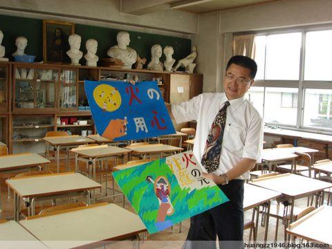 """【原创】从""""紧急避难""""看注重细节( 2008年7月9日) - 吴山狗崽 - 吴山狗崽 欢迎你"""