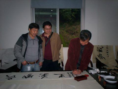 (原创)柴新胜赴四川艺术交流后返回洛阳 - 书画家柴新胜 - 柴新胜