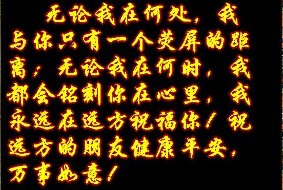 中秋节的由来-预祝51的朋友们中秋节快乐