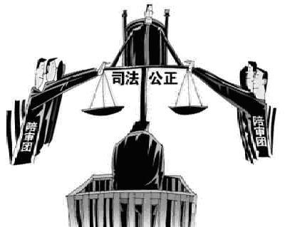 """河南高院有了""""陪审团"""" 发表意见供法庭参考 - 贺卫方 - 贺卫方的博客"""