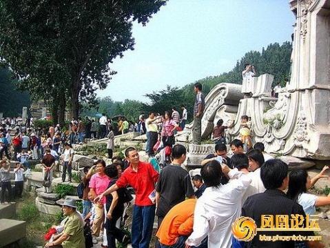 (杂谈)到底谁是中国最文明的人 组图  - 未来水世界 - 未来水世界