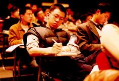 王志纲的30天-03-北京演讲 - 王志纲工作室 - 王志纲工作室