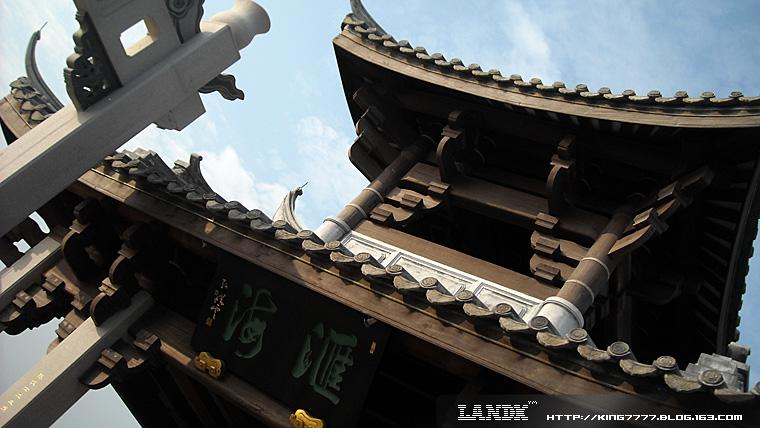 廿四楼台廿四样-潮州湘子桥 - k - 『☆☆最爱夏士莲☆☆』