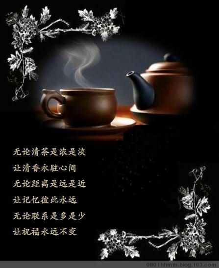 2012年12月05日 - sdfanguangxiang - sdfanguangxiang的博客