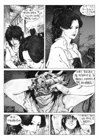 东厂 - h.jw1983 - 蒙面超人RX