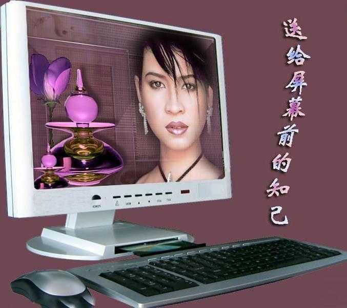 三步找回被删并清空了回收站的文件 - 清泽 - liushunjiang 的博客