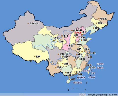 中国各省省会及简称的由来 - 叶子 - 蔚起竹音